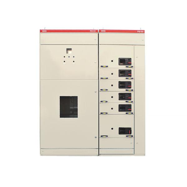 標準型MNS半功能板低壓抽出式開關柜體