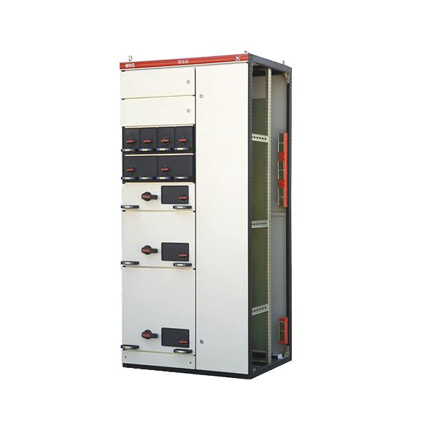 標準型MNS低壓抽出式開關柜體